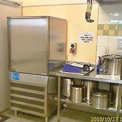 whiddon group nursing home 001
